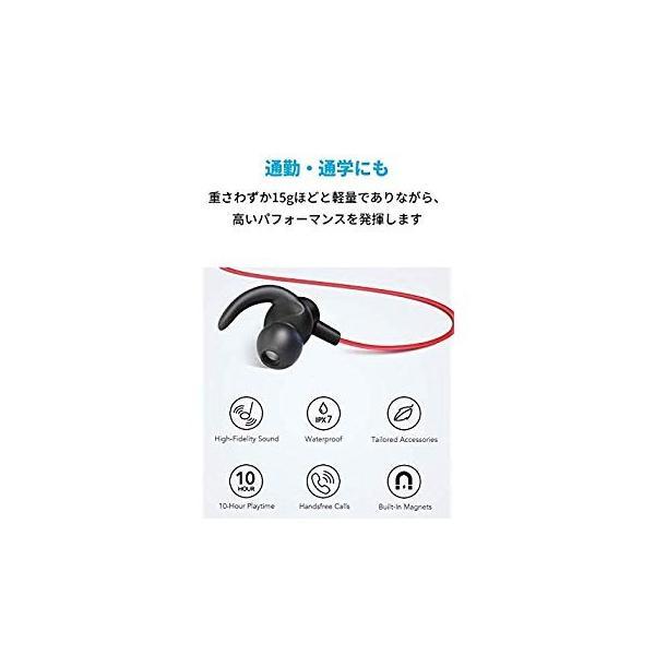 改善版Anker SoundBuds Slim(ワイヤレスイヤホン カナル型)Bluetooth 5.0対応 / 10時間連続再生 / IP|general-purpose|12