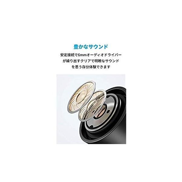 改善版Anker SoundBuds Slim(ワイヤレスイヤホン カナル型)Bluetooth 5.0対応 / 10時間連続再生 / IP|general-purpose|13