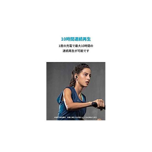改善版Anker SoundBuds Slim(ワイヤレスイヤホン カナル型)Bluetooth 5.0対応 / 10時間連続再生 / IP|general-purpose|14