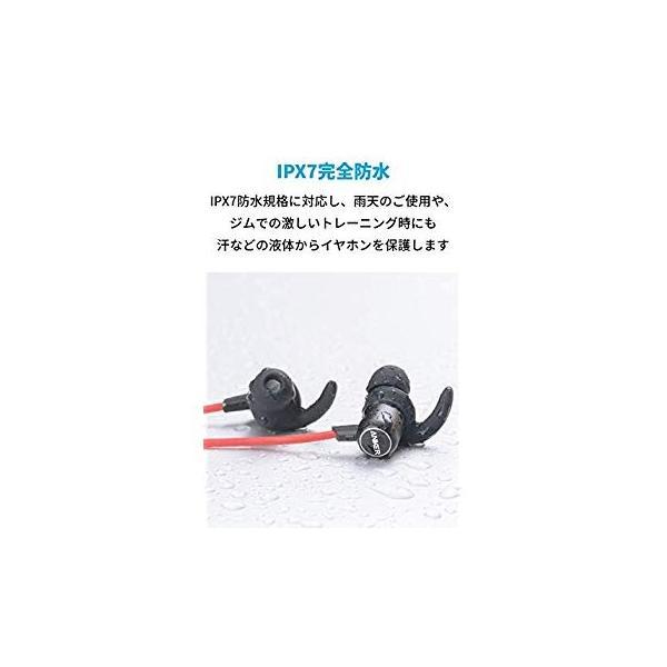改善版Anker SoundBuds Slim(ワイヤレスイヤホン カナル型)Bluetooth 5.0対応 / 10時間連続再生 / IP|general-purpose|15