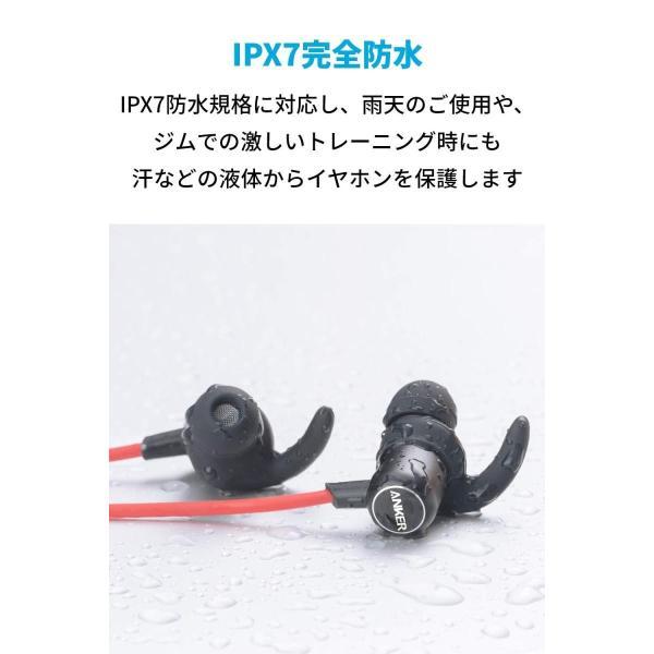 改善版Anker SoundBuds Slim(ワイヤレスイヤホン カナル型)Bluetooth 5.0対応 / 10時間連続再生 / IP|general-purpose|17