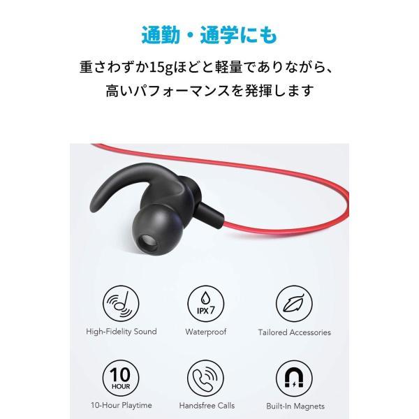 改善版Anker SoundBuds Slim(ワイヤレスイヤホン カナル型)Bluetooth 5.0対応 / 10時間連続再生 / IP|general-purpose|03