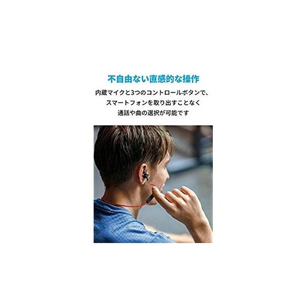 改善版Anker SoundBuds Slim(ワイヤレスイヤホン カナル型)Bluetooth 5.0対応 / 10時間連続再生 / IP|general-purpose|04