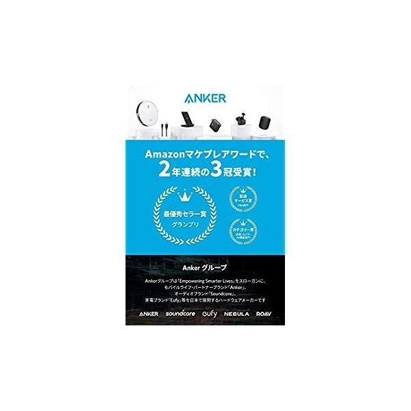 改善版Anker SoundBuds Slim(ワイヤレスイヤホン カナル型)Bluetooth 5.0対応 / 10時間連続再生 / IP|general-purpose|06