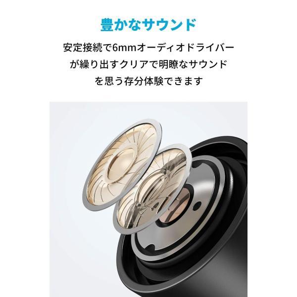 改善版Anker SoundBuds Slim(ワイヤレスイヤホン カナル型)Bluetooth 5.0対応 / 10時間連続再生 / IP|general-purpose|09
