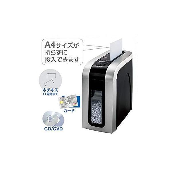 フェローズ シュレッダー 家庭用 電動 8枚細断 マイクロカット JB-09CDM 4704601 general-purpose 04