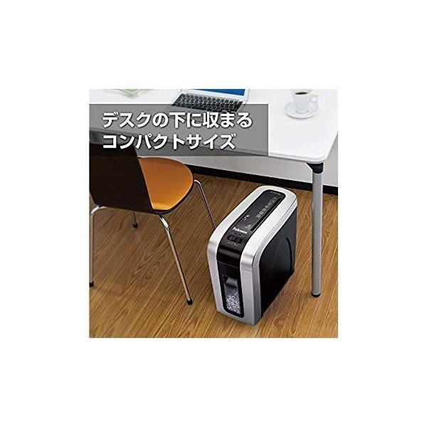 フェローズ シュレッダー 家庭用 電動 8枚細断 マイクロカット JB-09CDM 4704601 general-purpose 07