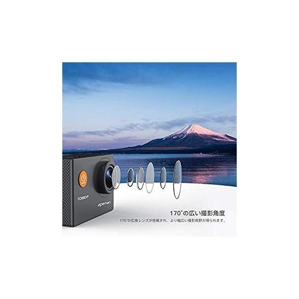 進化版 APEMAN A66S アクションカメラ 1080P高画質 1400万画素 HDMI出力 スポーツカメラ 2インチ液晶画面 40M general-purpose 13