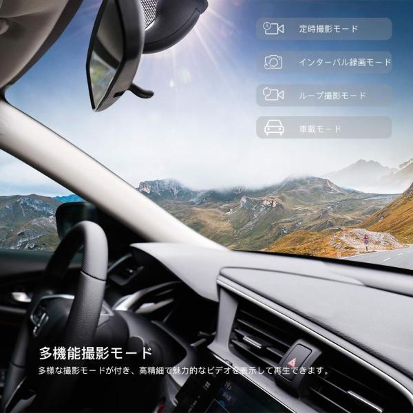 進化版 APEMAN A66S アクションカメラ 1080P高画質 1400万画素 HDMI出力 スポーツカメラ 2インチ液晶画面 40M general-purpose 18