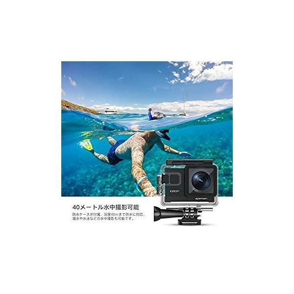 進化版 APEMAN A66S アクションカメラ 1080P高画質 1400万画素 HDMI出力 スポーツカメラ 2インチ液晶画面 40M general-purpose 05