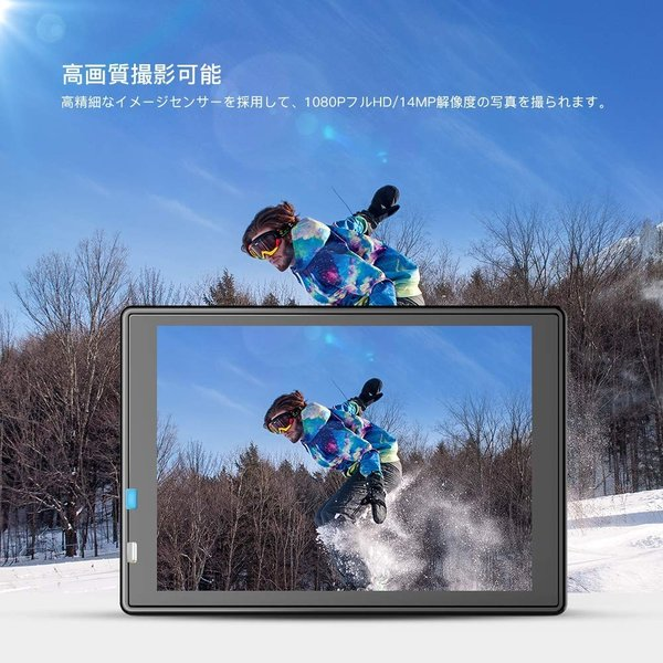 進化版 APEMAN A66S アクションカメラ 1080P高画質 1400万画素 HDMI出力 スポーツカメラ 2インチ液晶画面 40M general-purpose 09