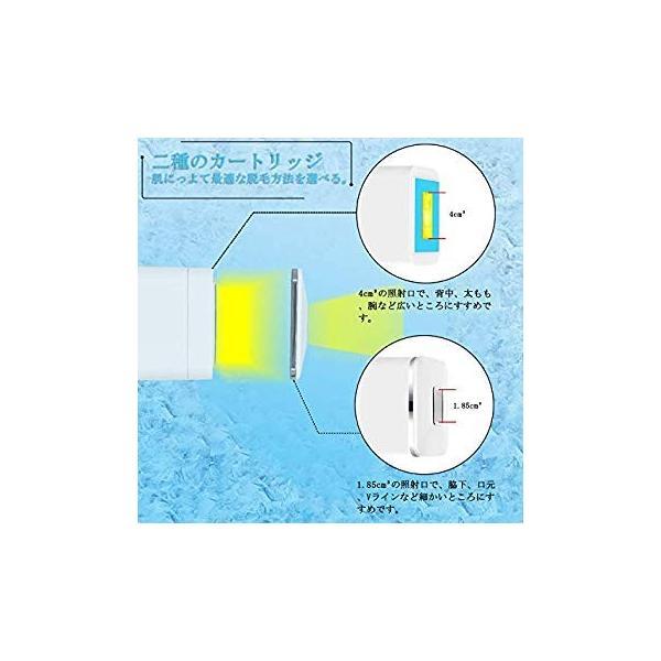 レーザー脱毛器 IPL技術 脱毛器 レーザー 永久脱毛 光脱毛器 冷感脱毛 家庭用光エステ美容器 液晶LEDタッチスクリーン搭載 光美容器|general-purpose|13