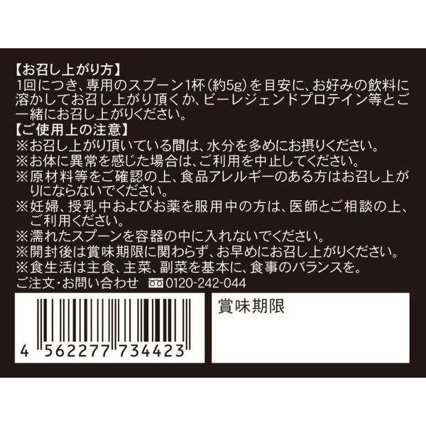 ビーレジェンド クレアチン 300g クレアピュア100%使用|general-purpose|03
