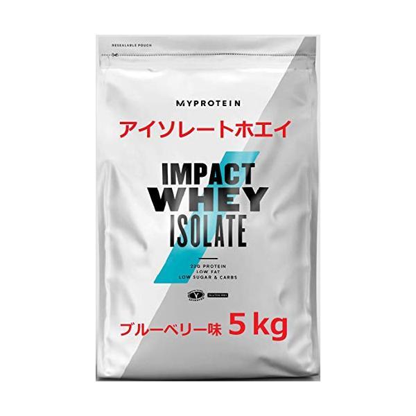 マイプロテイン WPI 高純度ホエイ アイソレート Isolate ブルーベリー味5?|general-purpose