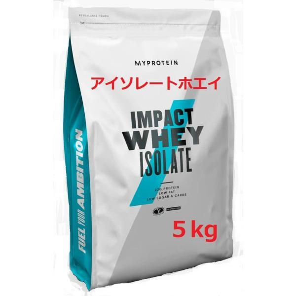 マイプロテイン WPI 高純度ホエイ アイソレート Isolate ブルーベリー味5?|general-purpose|02