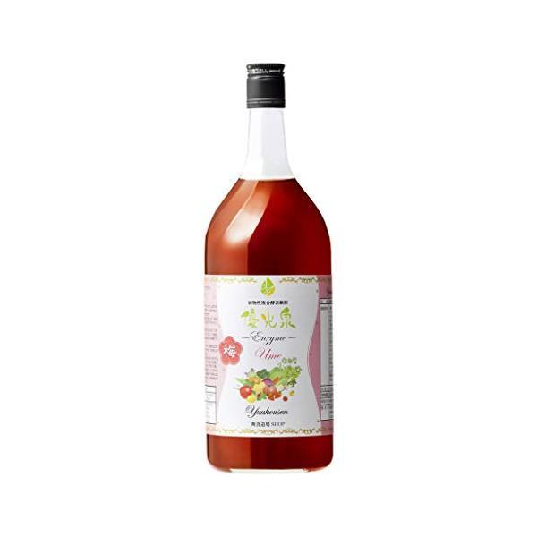 優光泉(梅味) フルボトル1200ml 原材料は全て国内産 完全無添加の酵素ドリンク ファスティング 置き換えダイエット general-purpose