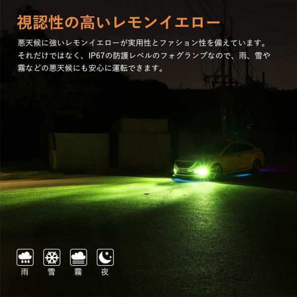FUTWOD H8 H9 H11 H16 LED フォグランプ レモンイエロー ライムイエロー 黄色 LED フォグ ヘッドライト フォグ球 general-purpose 08