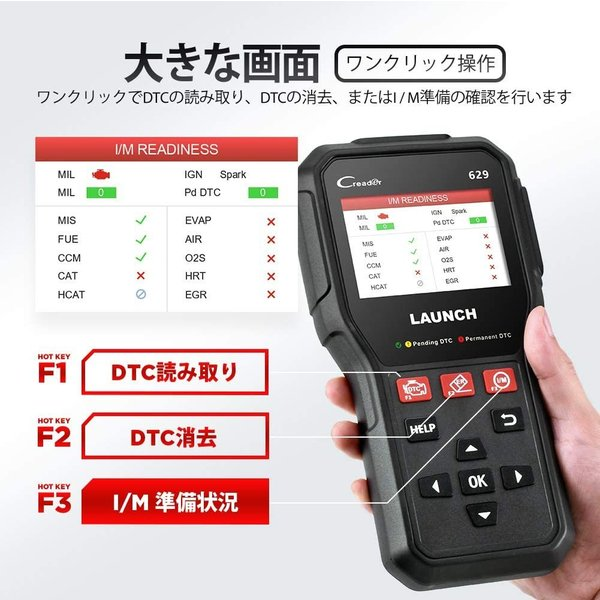 Launch CR629 obd2 故障診断機 スキャンツール コードリーダー ABS,SRSシステム診断、オイルリセットサービス、SASリ general-purpose 05