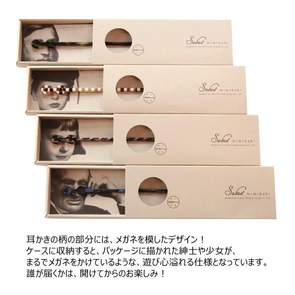 メール便 送料無料 耳かき 鯖江 ギフト 贈り物|generalstore-y|05