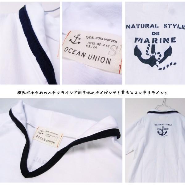 メール便送料無料 OCEAN UNION スキッパー Tシャツ|generalstore-y|02