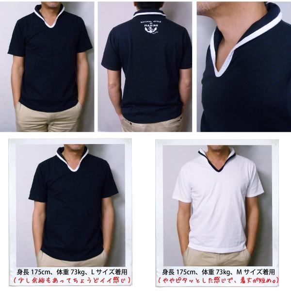 メール便送料無料 OCEAN UNION スキッパー Tシャツ|generalstore-y|03