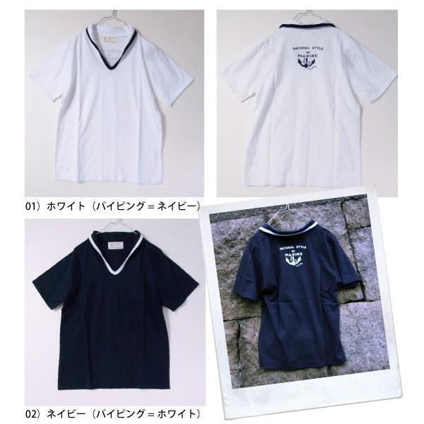 メール便送料無料 OCEAN UNION スキッパー Tシャツ|generalstore-y|04