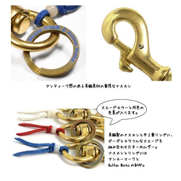 メール便 送料無料 キーホルダー ブランド BUTTON WORKS (ボタンワークス)フック NEW KEYHOLDER 真鍮|generalstore-y|04
