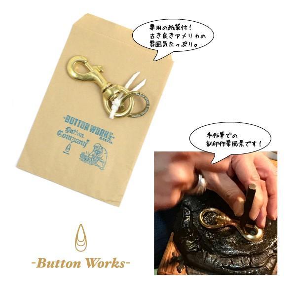 メール便 送料無料 キーホルダー ブランド BUTTON WORKS (ボタンワークス)フック NEW KEYHOLDER 真鍮|generalstore-y|06