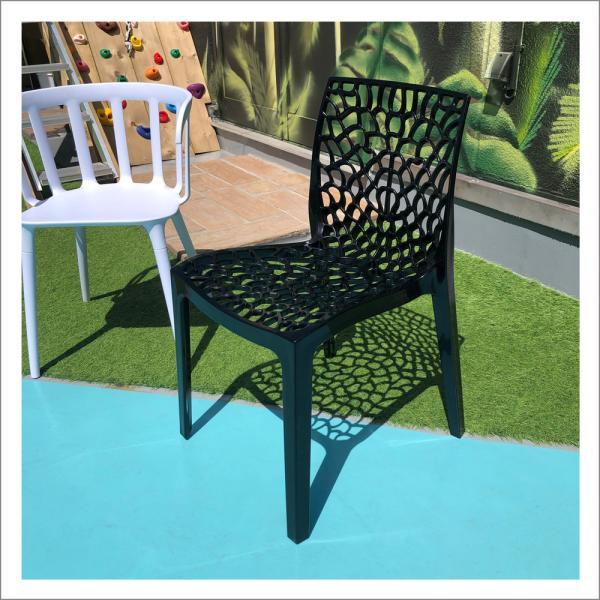 2脚セット ガーデンチェア 庭用 ガーデニングチェア ダイニングチェア おしゃれ 座りやすい 庭先 ジェネリック チェア 庭先 インテリア|genericchair|12