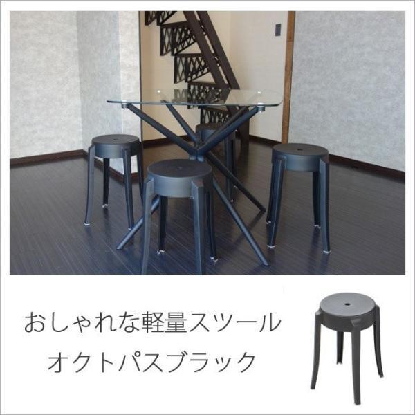 丸椅子 おしゃれ ロー スツール カルテル チャールズゴースト ジェネリック 家具 チェア 椅子 イス おしゃれ 座りやすい|genericchair|09