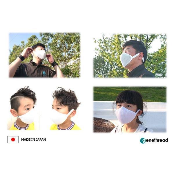 耳に掛けないという発想!!「ライトメッシュベルトマスク」※フリー・Sサイズあり★UV対策+冷感+速乾+立体形状+長さ調節付|genethread|04