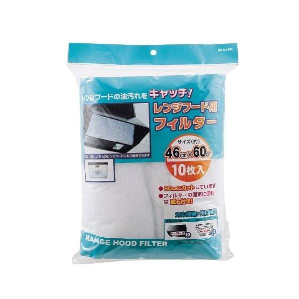 ワコートレーディング レンジフード 用 フィルター 46cm×60cm 10枚入 E-3580|genieweb