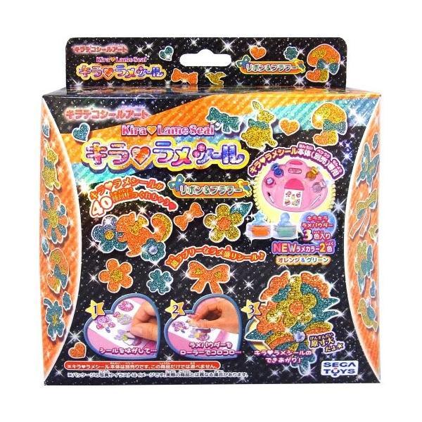キラデコシールアート KR-02 キラデコシールアート キララメシール別売り リボン&フラワー