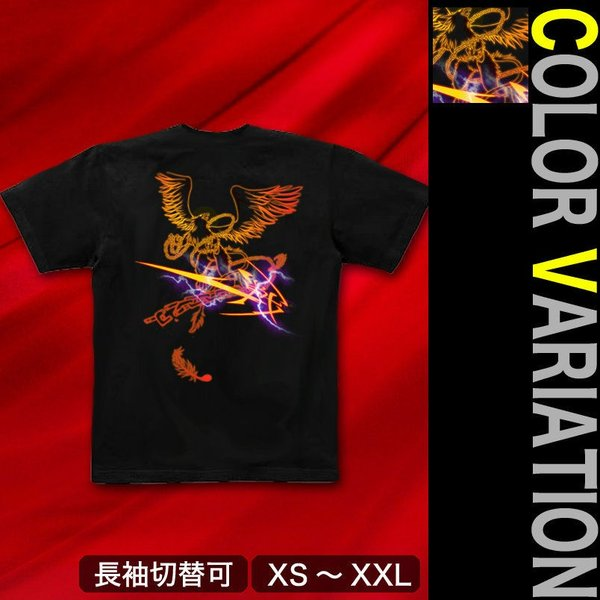Tシャツ グリフォン 鷹 戦空|genju