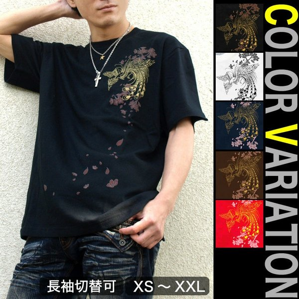 Tシャツ 和柄 鳳凰 桜 鳳桜 サイズ|genju
