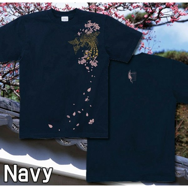 Tシャツ 和柄 鳳凰 桜 鳳桜 サイズ|genju|04