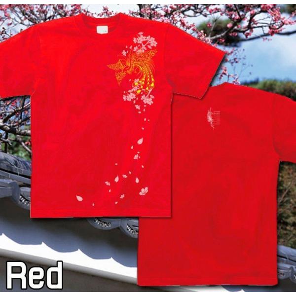 Tシャツ 和柄 鳳凰 桜 鳳桜 サイズ|genju|07