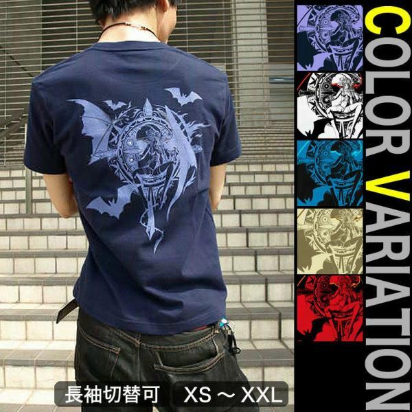 Tシャツ 悪魔 サキュバス エロ|genju