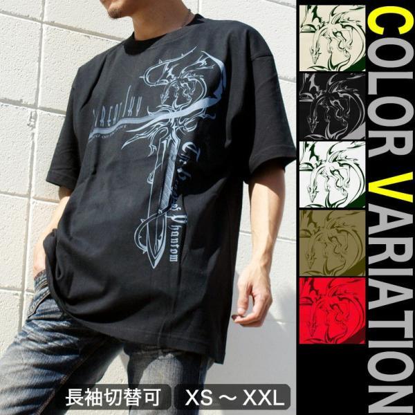 Tシャツ 竜 剣 ファンタジー 龍 genju