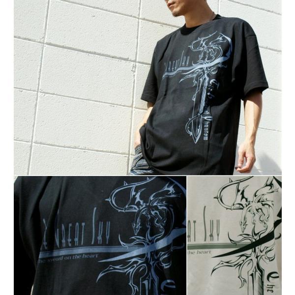 Tシャツ 竜 剣 ファンタジー 龍 genju 03