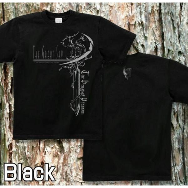 Tシャツ 竜 剣 ファンタジー 龍 genju 05