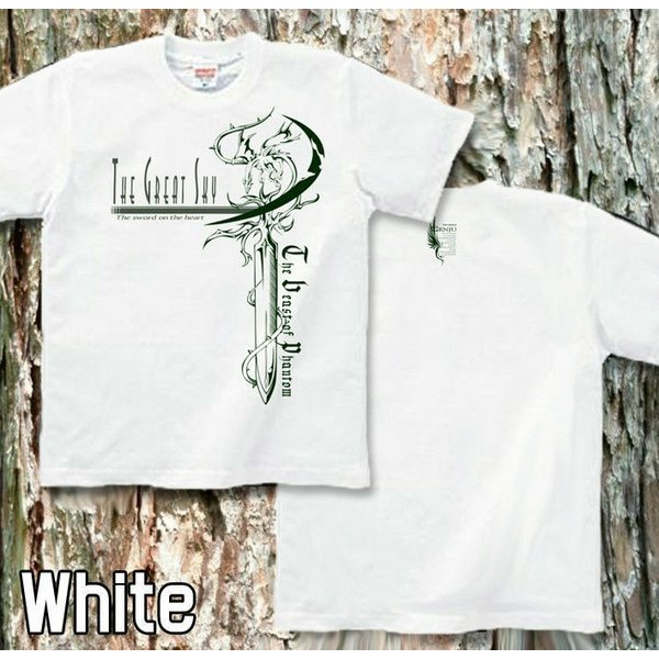 Tシャツ 竜 剣 ファンタジー 龍 genju 06