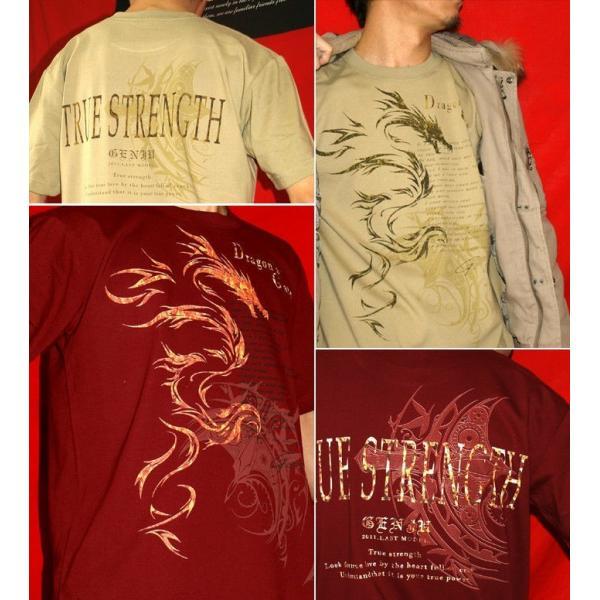Tシャツ トライバル ドラゴン 竜|genju|04