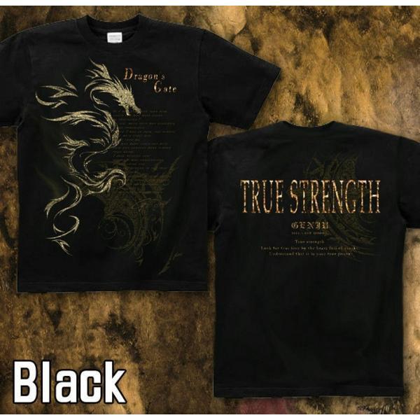 Tシャツ トライバル ドラゴン 竜|genju|06