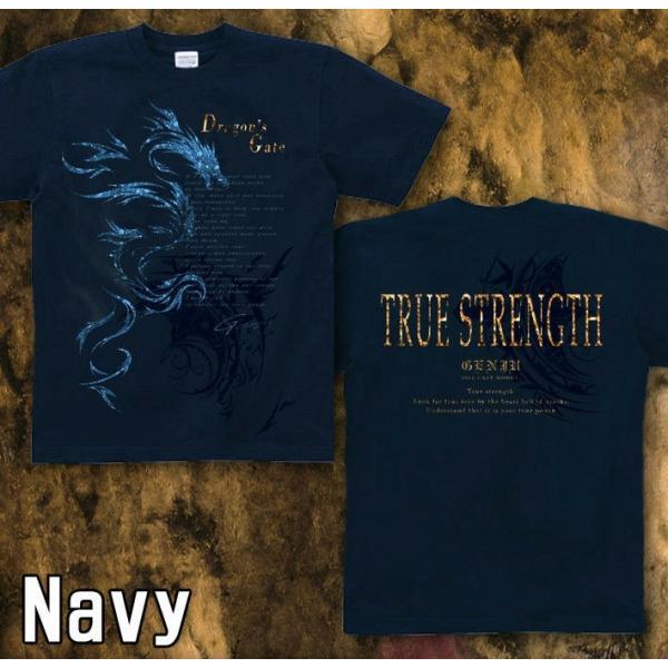 Tシャツ トライバル ドラゴン 竜|genju|08