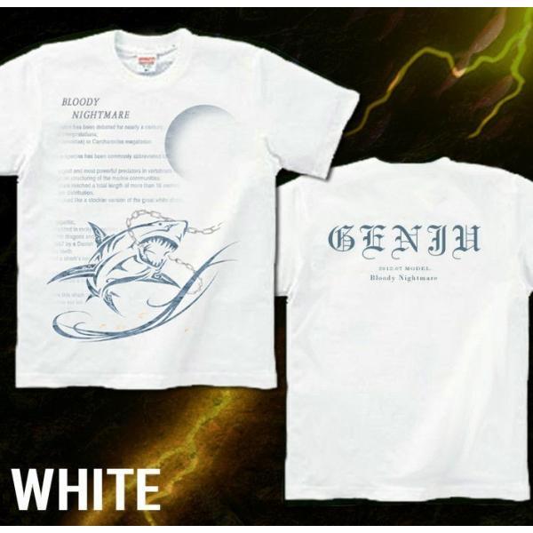 Tシャツ 鮫 トライバル 海 夏|genju|04