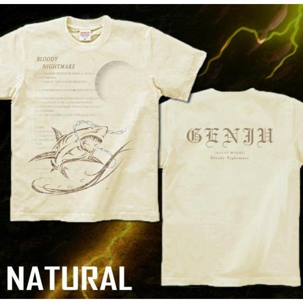 Tシャツ 鮫 トライバル 海 夏|genju|05