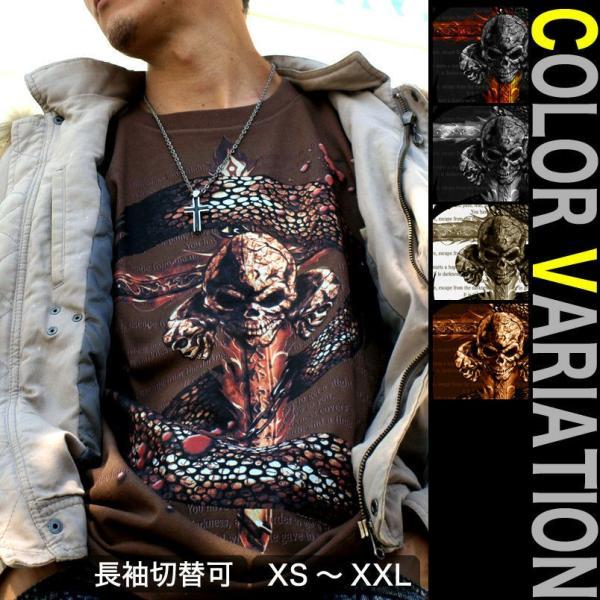 Tシャツ スカル ロック メタル 蛇 十字架 genju