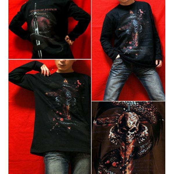 Tシャツ スカル ロック メタル 蛇 十字架 genju 05