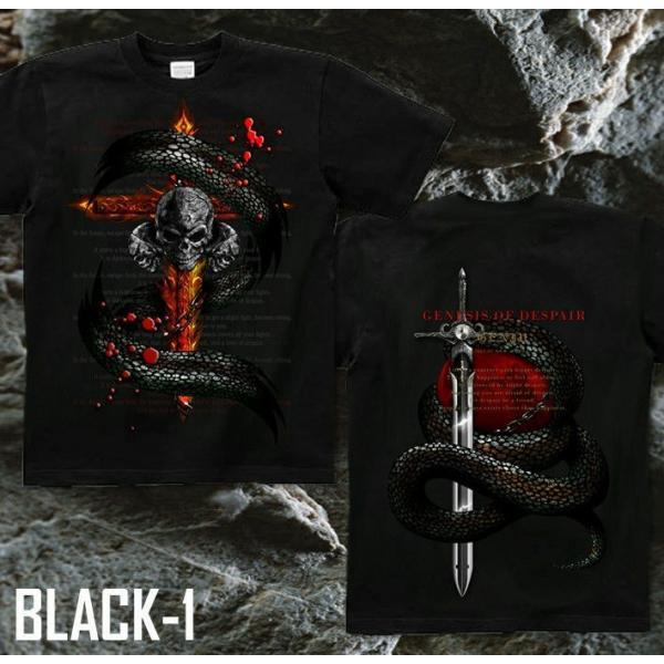 Tシャツ スカル ロック メタル 蛇 十字架 genju 06